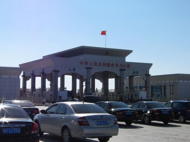 Китайская граница