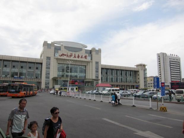 Жд. вокзал
