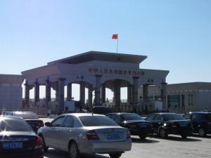 Из Казахстана в Китай - начало пути